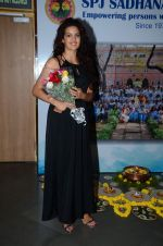 Natasha Stankovic at SPJ Sadhana School for a noble cause on 26th March 2015 (281)_55152a2313c66.JPG