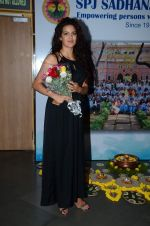 Natasha Stankovic at SPJ Sadhana School for a noble cause on 26th March 2015 (282)_55152a243aec1.JPG