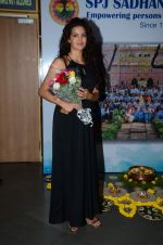 Natasha Stankovic at SPJ Sadhana School for a noble cause on 26th March 2015 (284)_55152a26a9a64.JPG