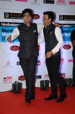 Parsoon Joshi, Manoj Bajpai at HT Mumbai_s Most Stylish Awards 2015 in Mumbai on 26th March 2015(1738)_5515416f5f823.JPG