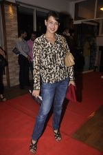 Preeti Jhangiani at Ashley Lobo_s Amara Premiere in Mumbai on 26th March 2015 (76)_55152e6835e45.JPG