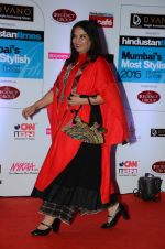 Shabana Azmi at HT Mumbai_s Most Stylish Awards 2015 in Mumbai on 26th March 2015 (1033)_5515453de5e31.JPG