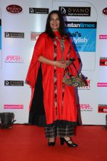 Shabana Azmi at HT Mumbai_s Most Stylish Awards 2015 in Mumbai on 26th March 2015 (1034)_5515453f53b33.JPG