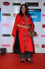 Shabana Azmi at HT Mumbai_s Most Stylish Awards 2015 in Mumbai on 26th March 2015 (1035)_5515454082890.JPG