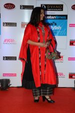 Shabana Azmi at HT Mumbai_s Most Stylish Awards 2015 in Mumbai on 26th March 2015 (1036)_55154541e022f.JPG