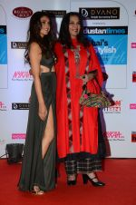 Shabana Azmi at HT Mumbai_s Most Stylish Awards 2015 in Mumbai on 26th March 2015 (1043)_5515454bcbff9.JPG