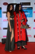 Shabana Azmi at HT Mumbai_s Most Stylish Awards 2015 in Mumbai on 26th March 2015 (1046)_5515454fe8e23.JPG