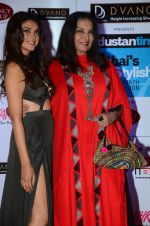 Shabana Azmi at HT Mumbai_s Most Stylish Awards 2015 in Mumbai on 26th March 2015 (1049)_551545544daf1.JPG