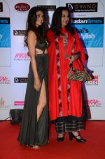 Shabana Azmi at HT Mumbai_s Most Stylish Awards 2015 in Mumbai on 26th March 2015 (1057)_551545604f0ee.JPG