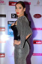 Sofia Hayat at HT Mumbai_s Most Stylish Awards 2015 in Mumbai on 26th March 2015 (733)_551548046b8ab.JPG