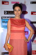 Tannishtha Chatterjee at HT Mumbai_s Most Stylish Awards 2015 in Mumbai on 26th March 2015(1891)_551541d8f16ce.JPG