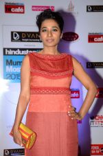 Tannishtha Chatterjee at HT Mumbai_s Most Stylish Awards 2015 in Mumbai on 26th March 2015(1892)_551541da497e8.JPG