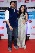 at HT Mumbai_s Most Stylish Awards 2015 in Mumbai on 26th March 2015(1714)_5515409f71d64.JPG