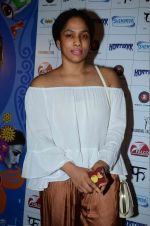 Masaba at Hunterrr Success Bash in Mumbai on 27th March 2015 (1)_55169770bfb23.JPG