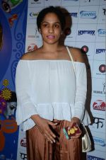 Masaba at Hunterrr Success Bash in Mumbai on 27th March 2015 (83)_551697722179e.JPG