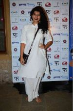 Veera Saxena at Hunterrr Success Bash in Mumbai on 27th March 2015 (12)_5516987a2c866.JPG
