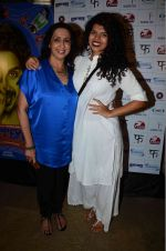 Veera Saxena at Hunterrr Success Bash in Mumbai on 27th March 2015 (9)_551698750618a.JPG