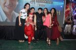 Milan Singh live in Rangsharda on 28th March 2015 (225)_5517f8b16b9b0.JPG