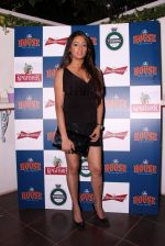 Brinda Parekh at The House restaurant  Launch in Mumbai on 29th March 2015 (164)_55191693881f7.JPG