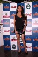 Brinda Parekh at The House restaurant  Launch in Mumbai on 29th March 2015 (167)_55191697dcd4d.JPG