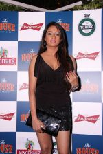 Brinda Parekh at The House restaurant  Launch in Mumbai on 29th March 2015 (169)_55191699c93d8.JPG