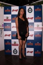 Brinda Parekh at The House restaurant  Launch in Mumbai on 29th March 2015 (166)_55191696ddbf1.JPG