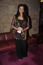 Diana Hayden at Jesus super christ play in NCPA on 29th March 2015 (18)_5518f501be0df.JPG