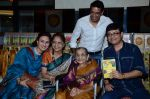Sarita Joshi, Sachin Pilgaonkar, Juhi Babbar, Anup Soni at Susheela Pathak_s Great Grandma_s Kitchen Secret Book Launch in Mumbai on 29th March 2015 (61)_551914eae1a47.JPG