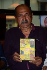 Tinnu Anand at Susheela Pathak_s Great Grandma_s Kitchen Secret Book Launch in Mumbai on 29th March 2015 (57)_5519158d74603.JPG