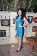 Sukirti Kandpal at Dilli Wali Thakur girl bash in Pali Hill on 30th March 2015 (96)_551a497fc717c.JPG