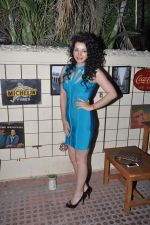 Sukirti Kandpal at Dilli Wali Thakur girl bash in Pali Hill on 30th March 2015 (97)_551a49817a23d.JPG