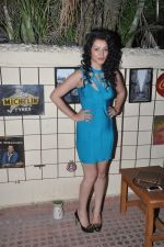 Sukirti Kandpal at Dilli Wali Thakur girl bash in Pali Hill on 30th March 2015 (102)_551a4989c49a4.JPG