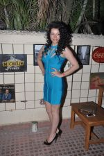 Sukirti Kandpal at Dilli Wali Thakur girl bash in Pali Hill on 30th March 2015 (98)_551a49832995e.JPG
