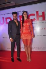 Gautam Gulati, Bruna Abdullah at the launch of R-Vision_s movie Udanchhoo directed by Vipin Parashar in Mumbai on 31st March 2015 (40)_551b97683b502.JPG