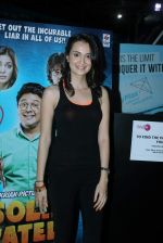 Vaishali Desai promotes Solid Patels in Smaash, Mumbai on 1st April 2015 (7)_551d067705353.JPG
