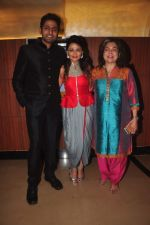 Reema Lagoo at Marathi film premiere Cofee and in PVR, Mumbai on 2nd April 2015 (23)_551e5a6c2cc3f.JPG