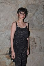 Aditi Rao Hydari watch Detective Byomkesh Bakshy at lightbox on 3rd April 2015 (61)_551fc13a6fe4e.JPG