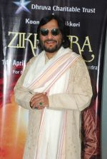 Roop Kumar Rathod at Zikr Tera charity concert press meet in Mumbai on 3rd April 2014 (1)_551fe20722ffb.JPG