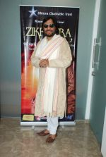 Roop Kumar Rathod at Zikr Tera charity concert press meet in Mumbai on 3rd April 2014 (15)_551fe1c3059a8.JPG