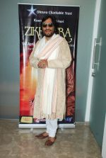 Roop Kumar Rathod at Zikr Tera charity concert press meet in Mumbai on 3rd April 2014 (16)_551fe1c586b0f.JPG