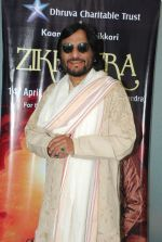 Roop Kumar Rathod at Zikr Tera charity concert press meet in Mumbai on 3rd April 2014 (17)_551fe1c981799.JPG