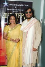 Roop Kumar Rathod, Sonali Rathod at Zikr Tera charity concert press meet in Mumbai on 3rd April 2014 (13)_551fe1cc8665e.JPG