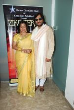 Roop Kumar Rathod, Sonali Rathod at Zikr Tera charity concert press meet in Mumbai on 3rd April 2014 (15)_551fe1cf50cf6.JPG