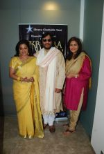 Roop Kumar Rathod, Sonali Rathod, Kanchan Adhikari at Zikr Tera charity concert press meet in Mumbai on 3rd April 2014 (5)_551fe1d54e2c9.JPG