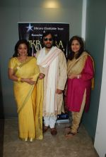 Roop Kumar Rathod, Sonali Rathod, Kanchan Adhikari at Zikr Tera charity concert press meet in Mumbai on 3rd April 2014 (8)_551fe231069f3.JPG