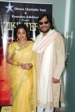 Roop Kumar Rathod, Sonali Rathod at Zikr Tera charity concert press meet in Mumbai on 3rd April 2014 (17)_551fe2336fd2e.JPG