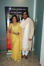 Roop Kumar Rathod, Sonali Rathod at Zikr Tera charity concert press meet in Mumbai on 3rd April 2014 (20)_551fe21d470e3.JPG