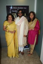Roop Kumar Rathod, Sonali Rathod, Kanchan Adhikari at Zikr Tera charity concert press meet in Mumbai on 3rd April 2014 (6)_551fe2209a273.JPG