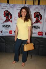 Tisca Chopra at Rahasya DVD launch in Mumbai on 3rd April 2015 (10)_551fe18f65790.JPG