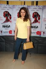 Tisca Chopra at Rahasya DVD launch in Mumbai on 3rd April 2015 (11)_551fe191713c1.JPG